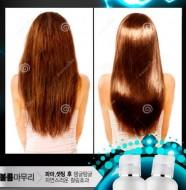 Сыворотка ночная восстанавливающая для волос LA'DOR Keratin power fill up sleeping clinic ample 20мл