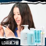 Программа по восстановлению волос LA'DOR LD programs 01 20мл