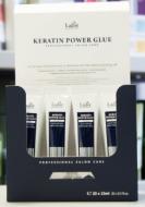 Сыворотка для секущихся кончиков набор La'dor KERATIN POWER GLUE 15г*4