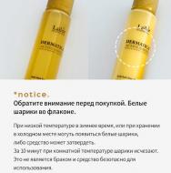 Увлажняющий филлер для волос La'dor DERMATICAL ACTIVE AMPOULE 30мл*6